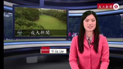 【Episode113】- Student Anchor:Yi-Jia, Lee