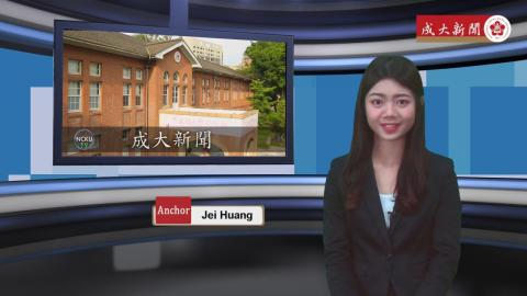 【Episode115】- Student Anchor:Jei Huang