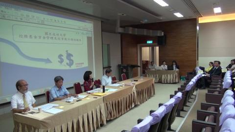 20171025校務會議03.mpg
