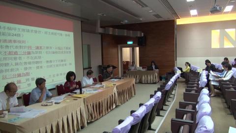 20171025校務會議05.mpg