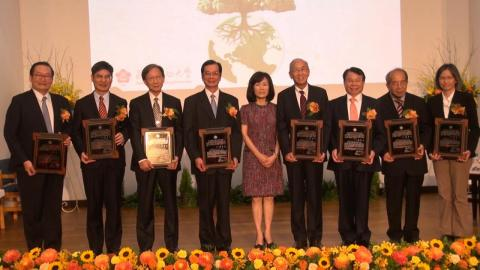 成大頒發校友傑出成就獎  八位傑出校友獲獎