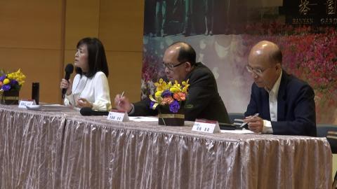 20180308校長續聘評鑑公開座談會-4