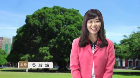 NCKU TODAY 【267集】成大CK-Bike推動綠色智慧生活願景