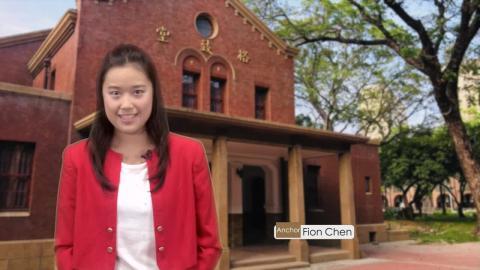 【Episode 121】- Student Anchor:Fion Chen.mpg