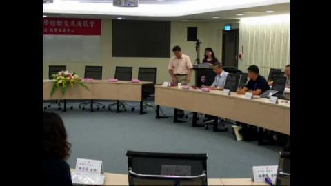 新進教師座談會 - 行政資源專題演講