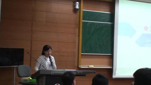 成大APP介紹(資訊組黃雪晴小姐106年錄製)