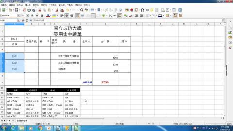 1071019_ calc日期格式設定