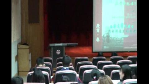 史學專題__世界文明的興替與台灣歷史的變遷