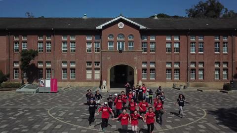 工學院宣傳影片招生版.mp4