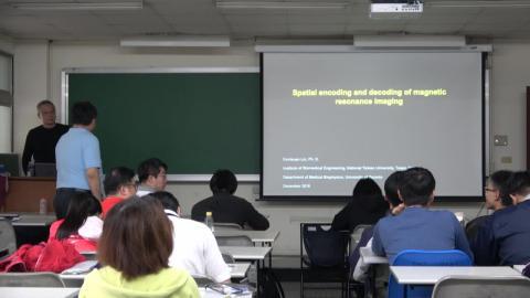 20181213 數學系專題演講 林發暄 教授
