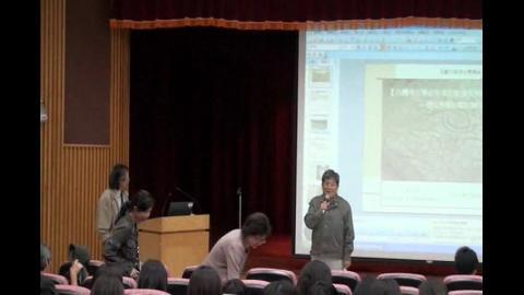 史學專題_台灣考古學的新研究與新發現