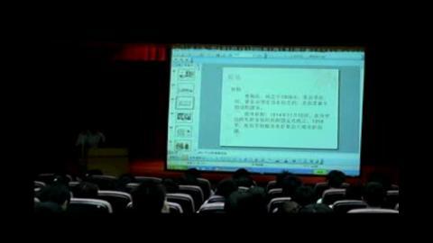 史學專題_傳統與現代的雙重變奏-天津的城市記憶