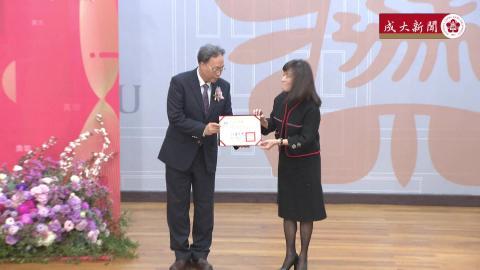 【影音】蘇慧貞校長成功續任 期許成大參與下一世紀世界文明建設