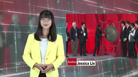 【Episode 128】- Student Anchor:Jessica Lin
