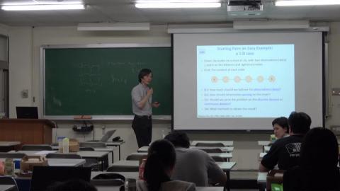 20190418 數學系專題演講 鮑興國教授 Lecture 4