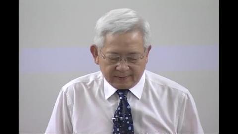 黃崑巖教授:終身的知識份子(課程10)