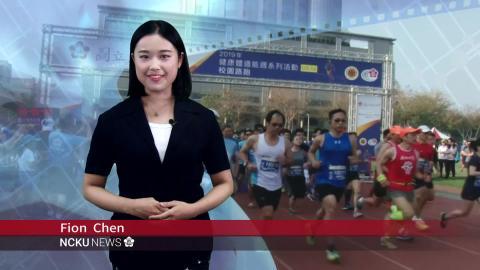 【Episode 129】- Student Anchor:Fion Chen