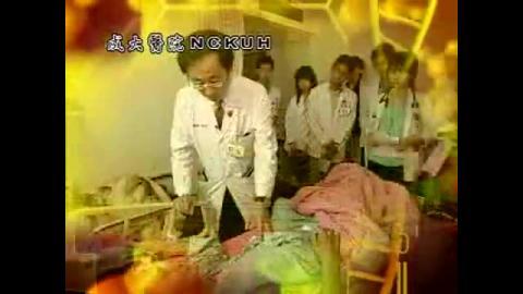 成大醫院20週年院慶-回顧紀錄影片