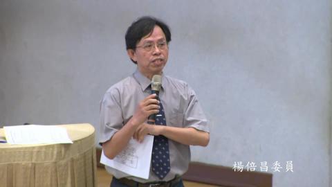 1080502-劉宏輝 教授-fin.mp4