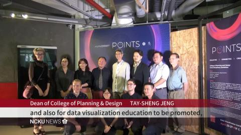 【Video】Getting their POINTS across: ICID & Industrial Design Departments team up for data visualization exhibit
