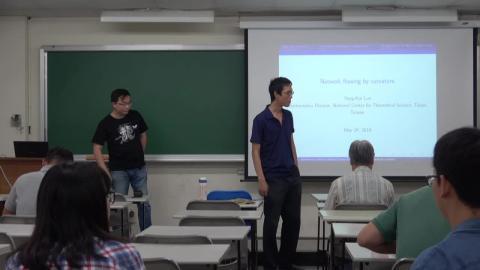 :20190524 數學系專題演講 呂楊凱 博士