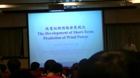 風電短期預報發展現況
