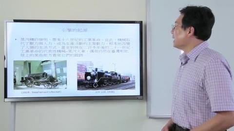 引擎 - 起源、功能、工作物質