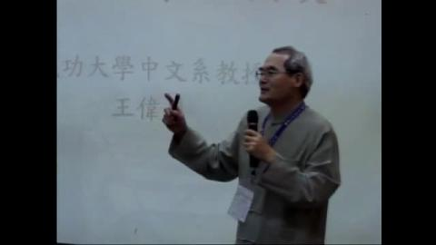 夢想學習新活力—成功發展教與學—MOOCs教學技巧分享